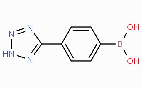 4-(2H-tetrazol-5-yl)-phenylboronic acid