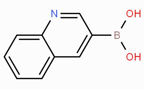 喹啉-3-硼酸(含有数量不等的酸酐)