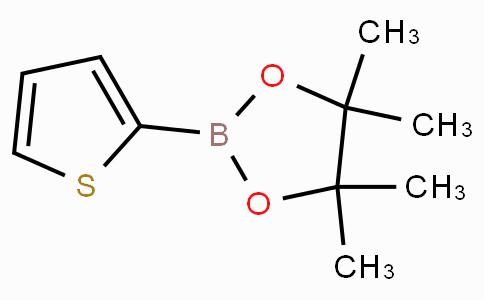噻吩-2-硼酸频哪醇酯