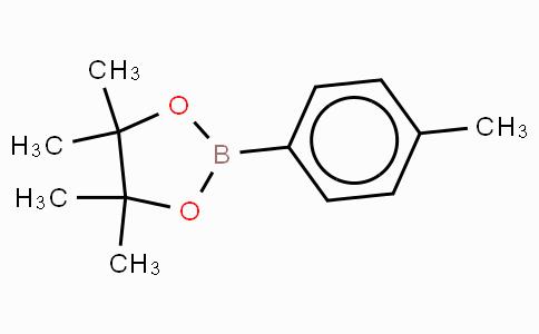 4-(4,4,5,5-四甲基1,3,,2-二氧杂硼烷-二基)甲苯
