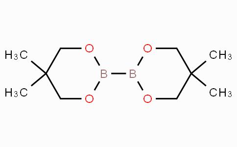 双(新戊基乙二醇)二硼