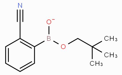 2-Cyanophenylboronic acid, neopentyl ester