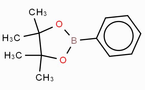 2-苯基-4,4,5,5-四甲基-1,3,2-二氧环戊硼烷