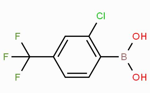 2-氯-4-三氟甲基苯硼酸
