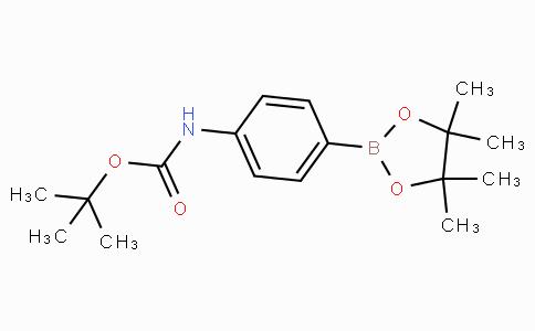 4-叔丁氧羰基氨基苯硼酸频哪酯