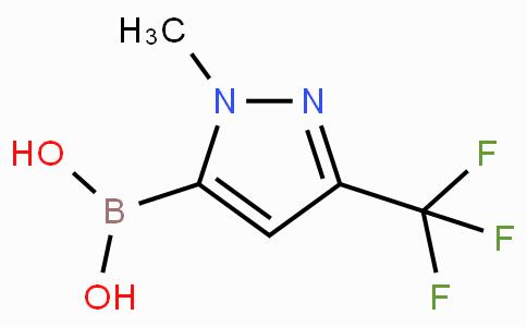 1-甲基-3-三氟甲基吡唑-5-硼酸