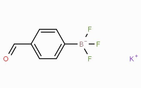 4-甲酸苯基三氟硼酸钾