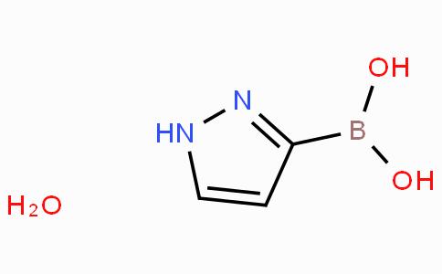 1H-pyrazole-3-boronic acid hydrate