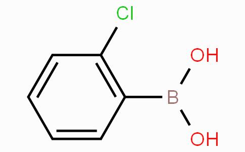 2-氯苯基硼酸(含有数量不等的酸酐)