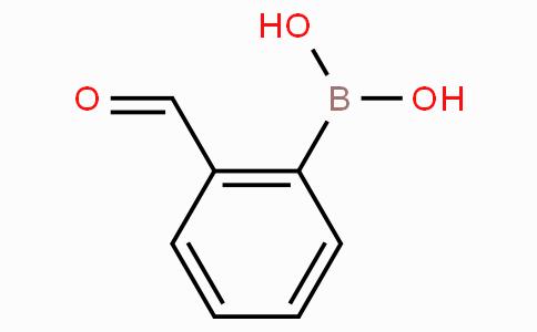 2-甲酰基苯硼酸(含有数量不等的酸酐)