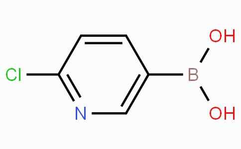 2-氯吡啶-5-硼酸(含有数量不等的酸酐)