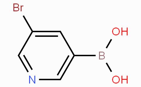 5-溴吡啶-3-硼酸