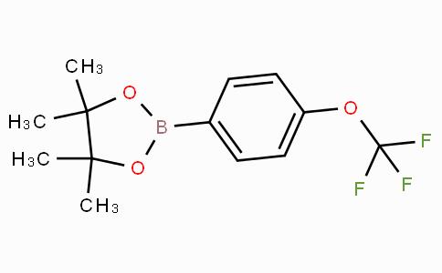 4-(Trifluoromethoxy)phenylboronic acid pinacol ester