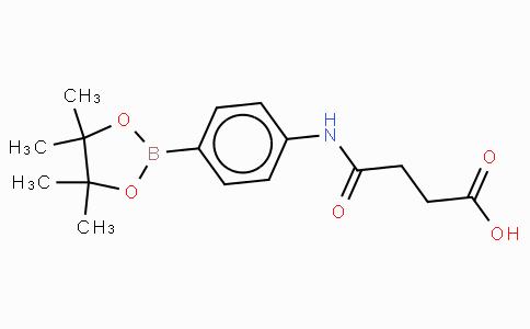 N-[4-(4,4,5,5-四甲基-1,3,2-二氧杂硼烷-2-基)苯基]琥珀酰胺酸