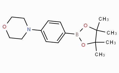 4-吗啉基苯硼酸频哪醇酯