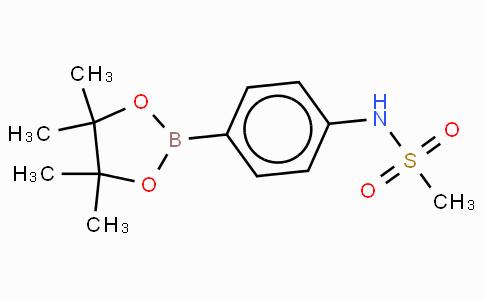 4-甲磺酰氨苯基硼酸频那醇酯
