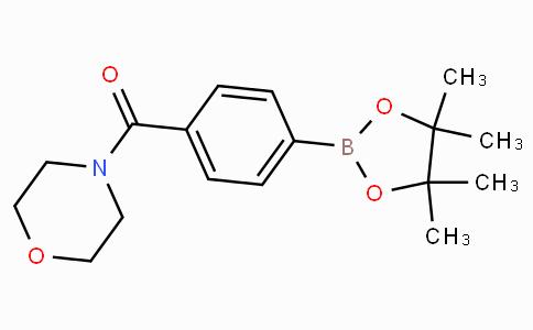 4-(Morpholine-4-carbonyl)phenylboronic acid pinacol ester