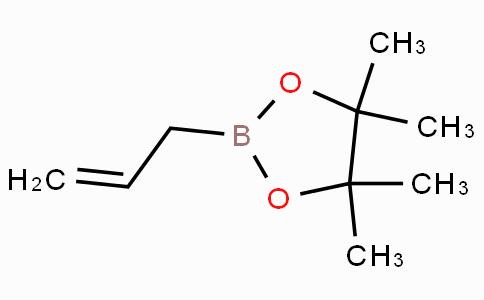 2-烯丙基-4,4,5,5-四甲基-1,3,2-二氧杂环戊硼烷(含稳定剂噻吩嗪)