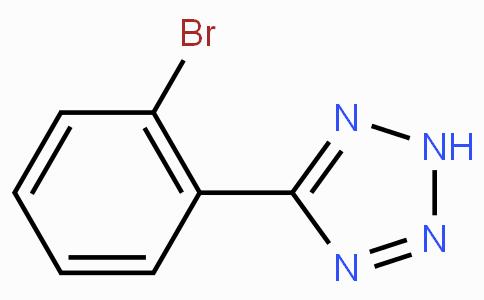 5-(2-溴苯)-1H-四唑