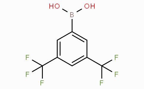 3,5-双(三氟甲基)苯硼酸 (含有数量不等的酸酐)