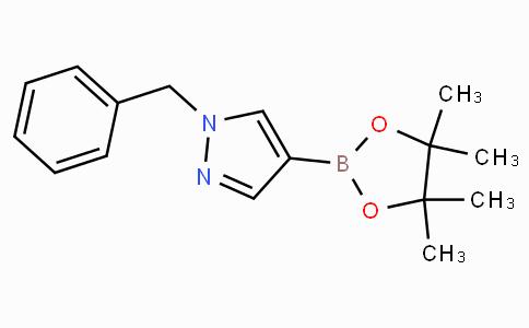 1-苄基-1H-吡唑-4-硼酸频哪醇酯