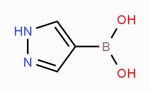 4-吡唑硼酸