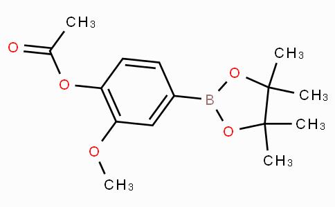 4-乙氧基-3-甲氧基苯基硼酸频那醇酯