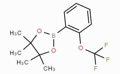 2-(Trifluoromethoxy)phenylboronic acid pinacol ester