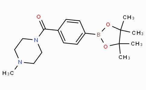 4-(4-Methyl-1-piperazinylcarbonyl)benzeneboronic acid pinacol ester
