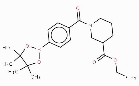 4-[3-(乙氧羰基)哌啶-1-羰基]苯硼酸频哪酯
