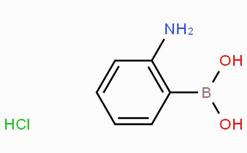 (2-Aminophenyl)boronic acid hydrochloride