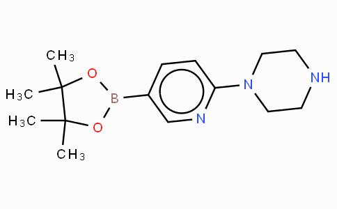 2-(哌嗪-1-基)吡啶-5-硼酸频那醇酯