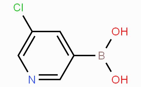 5-氯吡啶-3-硼酸