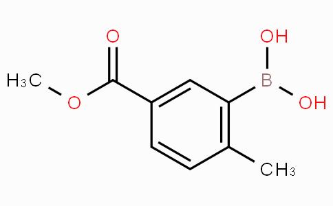 5-甲氧甲酰基-2-甲基苯硼酸
