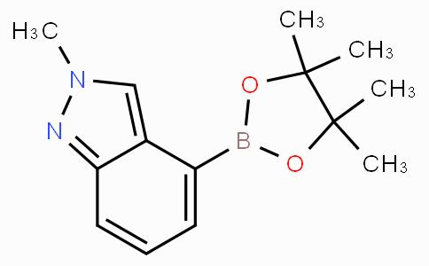 2 - 甲基- 2H -吲唑-4 - 硼酸频哪醇酯