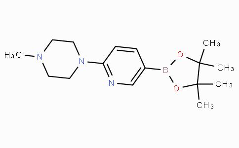 2-(4-Methylpiperazin-1-yl)pyridine-5-boronic acid pinacol ester