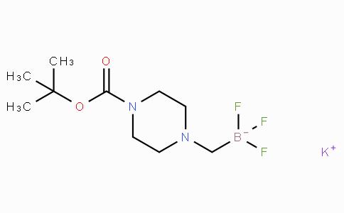 Potassium (4-tert-butoxycarbonylpiperazin-1-yl)methyltrifluoroborate