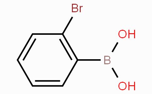 2-Bromophenylboronic acid