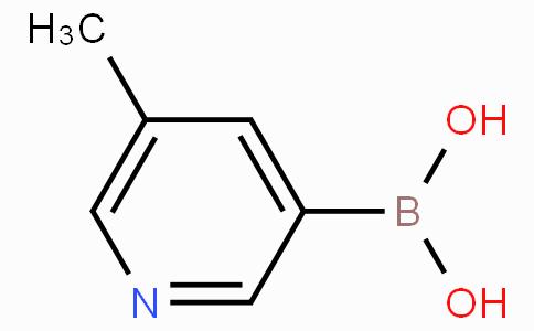 5-甲基吡啶-3-硼酸