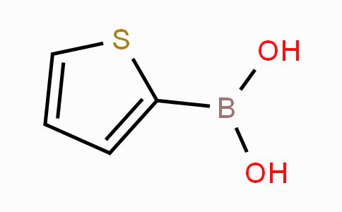 2-噻吩基硼酸(含有数量不等的酸酐)