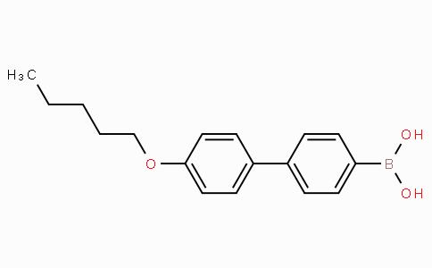 [4'-(Pentyloxy)[1,1'-biphenyl]-4-yl] boronic acid