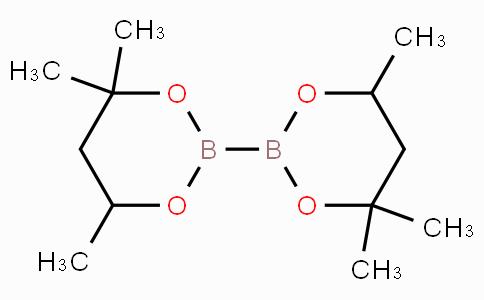 双(己烯基甘醇酸)二硼