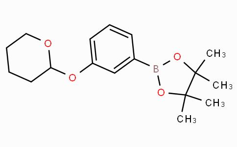 3-THPO-苯基硼酸频哪醇酯