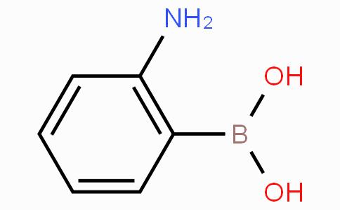 2-Aminophenylboronic acid