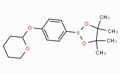 4-(Tetrahydro-2H-pyran-2-yloxy)phenylboronic acid pinacol ester