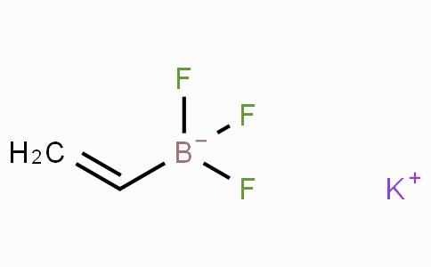 Potassium vinyltrifluoroborate