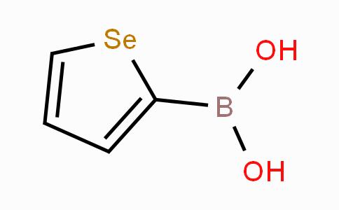 硒吩-2-硼酸