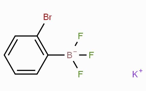 2-溴苯基三氟硼酸钾
