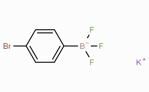 4-溴苯基三氟硼酸钾