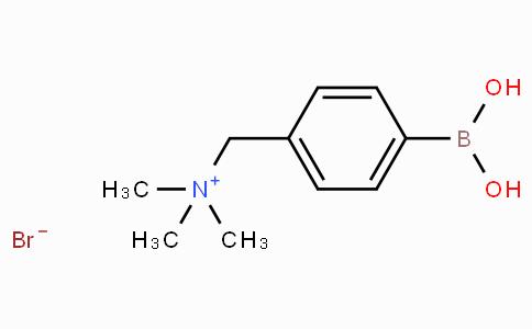 4-(三甲基铵)甲基苯基硼酸溴化盐